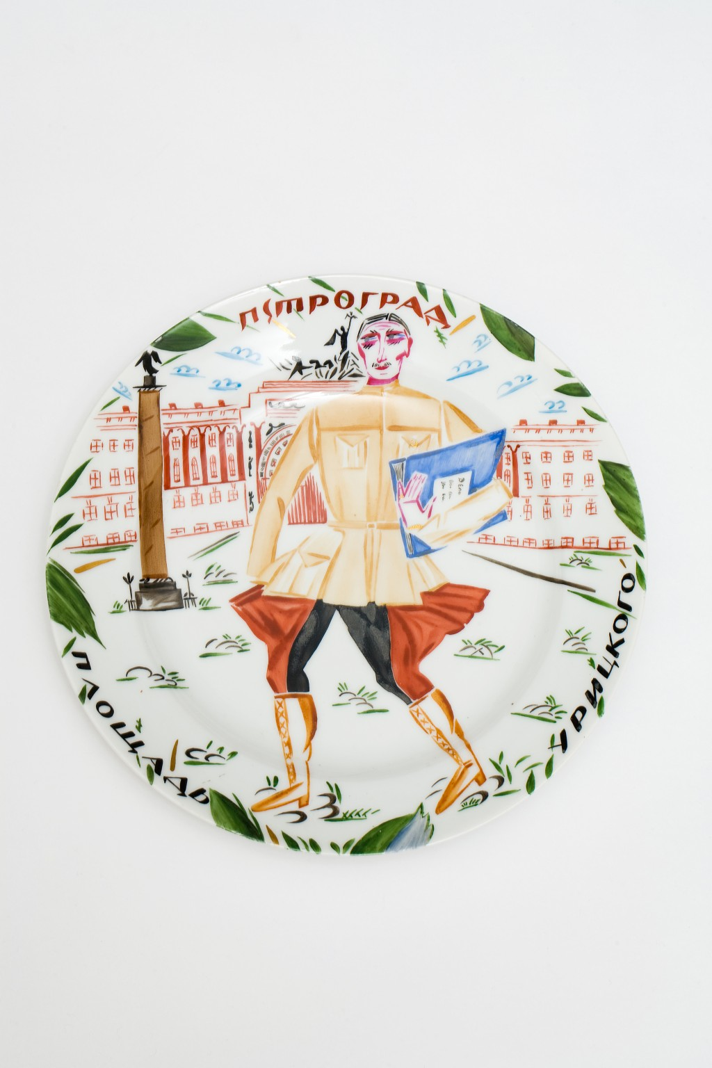 Russian Porcelain Plate of 1922, part of the Russian Collection at Dorich House, Kingston.