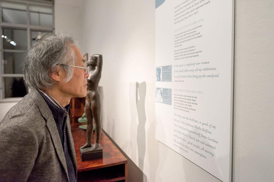 Professor Fujimori at Dorich Hose Museum