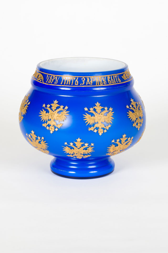 "Russian blue cased white vase with Imperial eagles. The inscription on the rim reads ""Drink to the Tsar and be healthy"""
