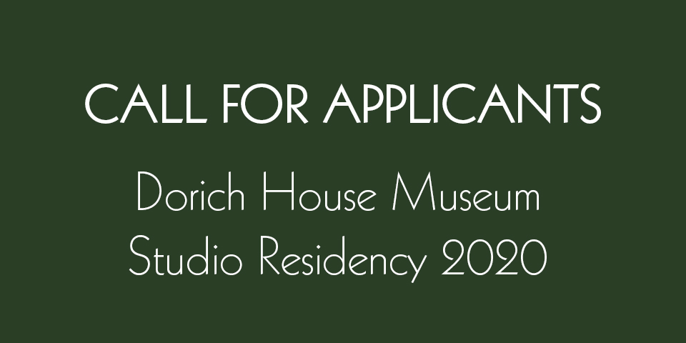 Call for Applicants
